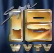 WVTV 1987 old