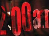 12:00 am (2005 film)