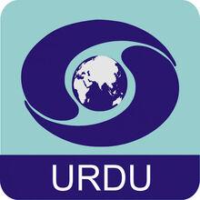 DD Urdu 3
