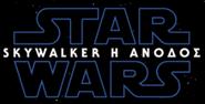 Star wars the rise of skywalkerlogo