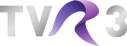 TVR 3 (2010-2013)