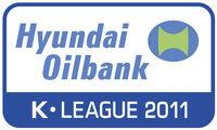 현대오일뱅크 K리그 2011