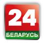 Belarus 24