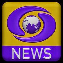 DD News 2013