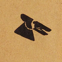 Hogarth logo 2