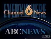 WBRC Channel 6 News and ABC News Everywhere promo 1989