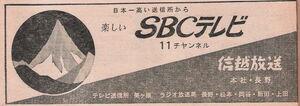 15sbc-02ac1