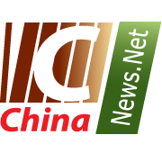 China 2012 compact