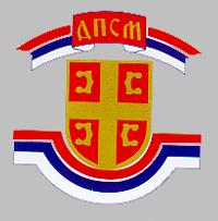Demokratska Partija na Srbite vo Makedonija (emblem)