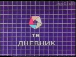 RTNS RTV news intro evolution 1572431819102 videotoimagegif 1572432148043