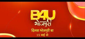 B4U Bhojpuri Dilwa Bhojpuri Ba