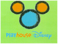 DISNEY PLAYHOUSE 2002