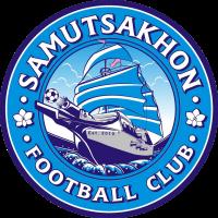 Samut Sakhon FC 2016