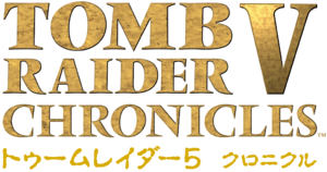 Tomb Raider - Chronicles (Japan)