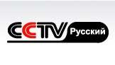 CCTV-Russia