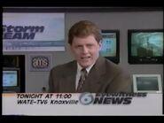 WATE 11PM Teaser ID 1996 1
