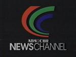 ANC SID 1999