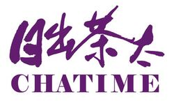 Chatime old