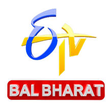 Etv Bal Bharat English