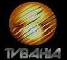 TV Bahia (1993)