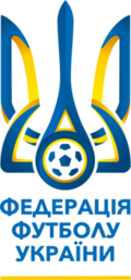 Logo Football Federation of Ukraine (2016)