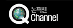 Q Channel 2002
