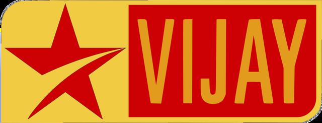 File:Vijay TV Old LOGO.png