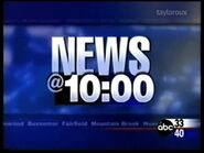 ABC3340 News @ 10 from December 2005