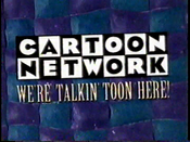 CN Up Next promo 1992