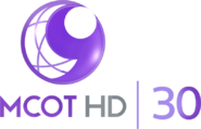 Channel 9 MCOT HD with Number