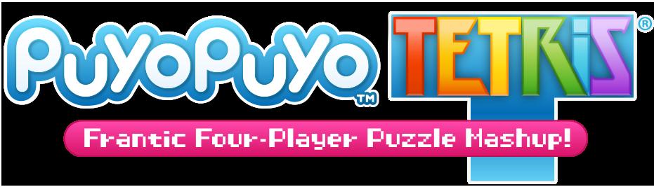 Resultado de imagem para puyo puyo tetris ps4 logo png