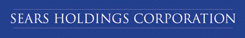 File:Sears Holdings.png