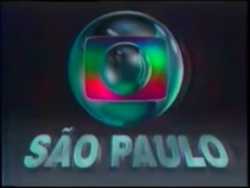 TV Globo SP Logo Antigo