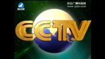 CCTVXinWenLianBoVariant4B