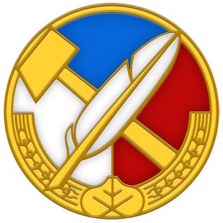 Csns logo