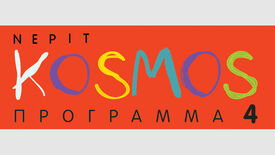 Kosmos4