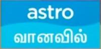 Astro Vaanavil 2003
