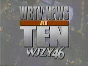 Carolinas Newsclips - September 1994 1