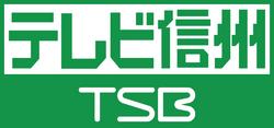 TSB 2000s
