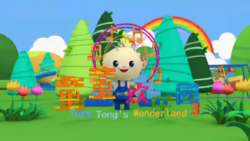 Tong Tong's Wonderland S3 Opening XTY Astro