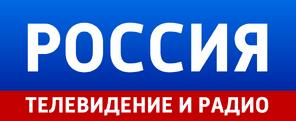 Телевидение и радио России