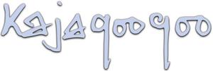 Kajagoogoologo2