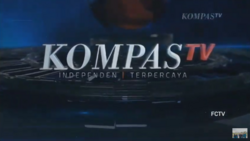 Kompas TV Station ID 2017-present
