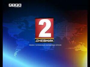 RTRS Dnevnik 2 špica 2012. 000058178