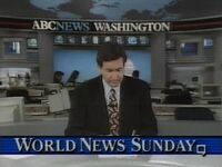 World news sunday1992a