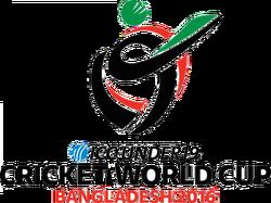 2016 Under-19 Cricket World Cup logo