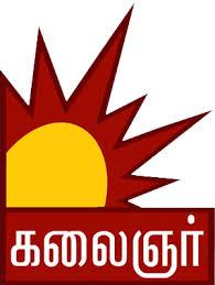 Kalaignar logo