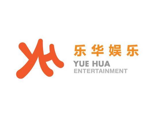 Znalezione obrazy dla zapytania yuehua entertainment logo