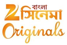 Zee Bangla Cinema Originals