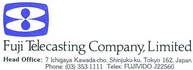 Fuji Telecasting 1982 Title
